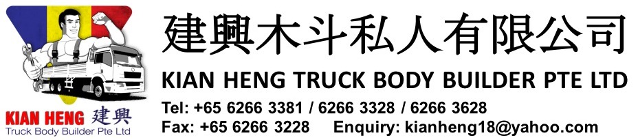 Kian Heng Truck Body Builder Pte Ltd